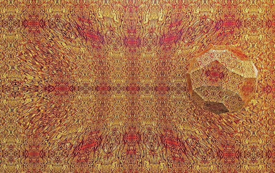 Portal de la Simetría